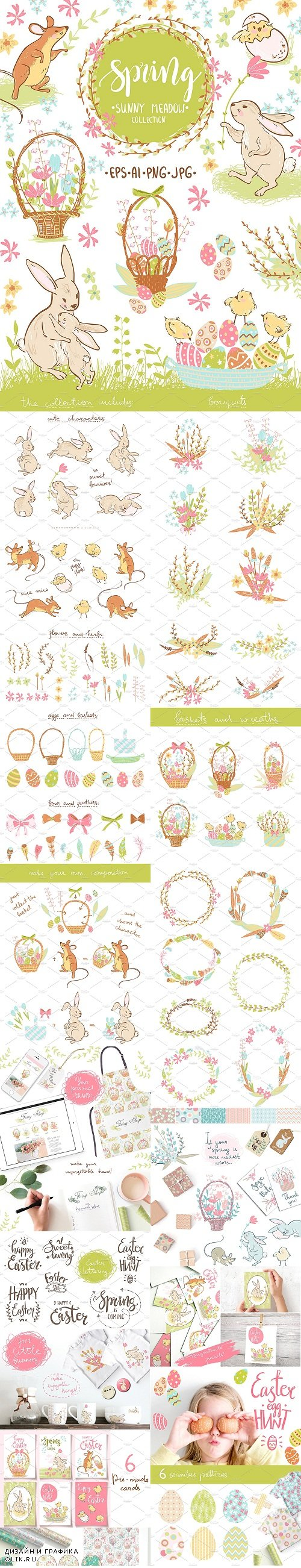 Spring meadow graphic set - 2331542