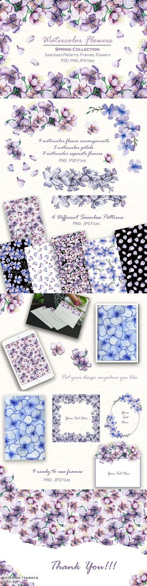 Watercolor Flowers Spring Collection - 3534155