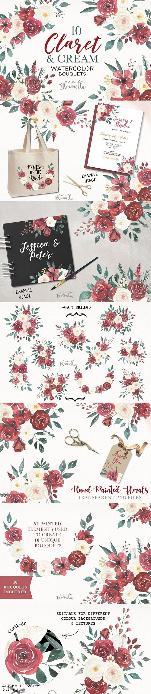 Watercolour Claret Deep Red Flowers - 3537698