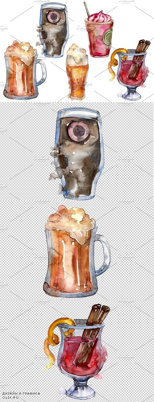 Drinks for men Watercolor png - 3551676