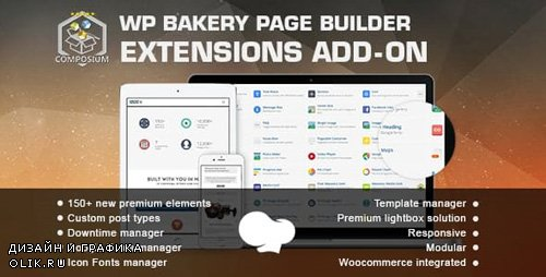 CodeCanyon - Composium v5.4.1 - WP Bakery Page Builder Extensions Addon - 7190695