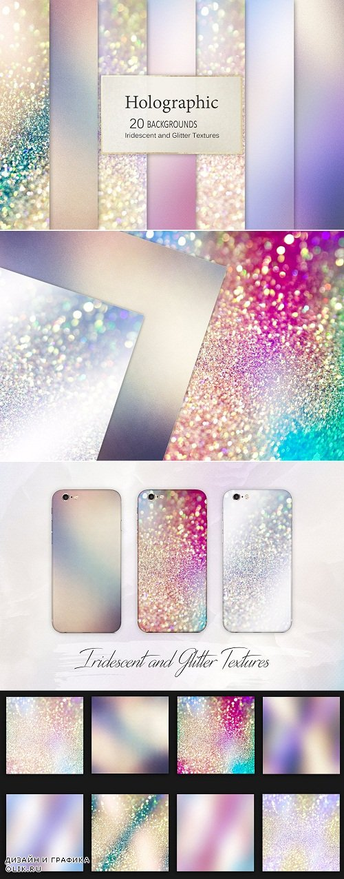Iridescent and Glitter Textures - 2690244