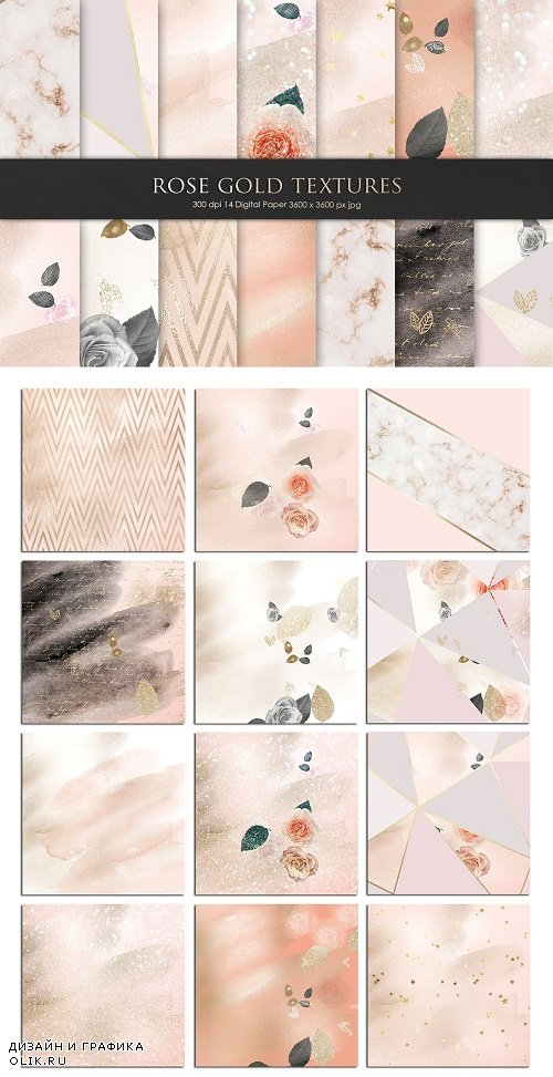 Rose Gold Marble Watercolor Textures - 3042434