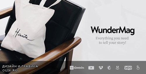 ThemeForest - WunderMag v2.6.2 - A WordPress Blog / Magazine Theme - 20337534