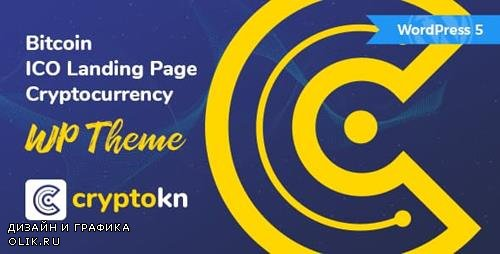 ThemeForest - Cryptokn v1.1.1 - ICO Landing Page & Cryptocurrency WordPress Theme (Update: 11 March 19) - 21192657