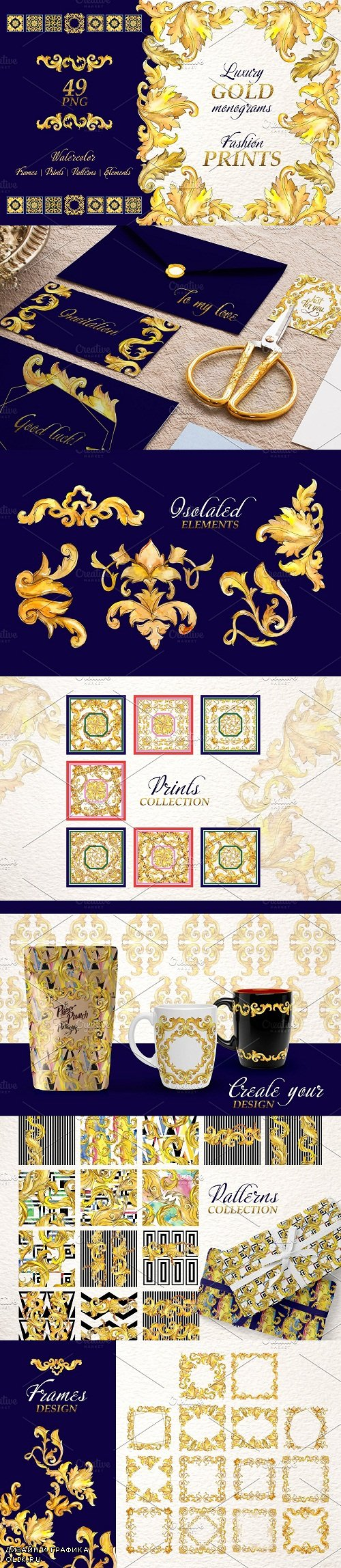 Luxury gold monograms Watercolor png - 3554086