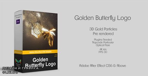 Neo Golden Butterfly Logo 194708 - AFEFS Templates