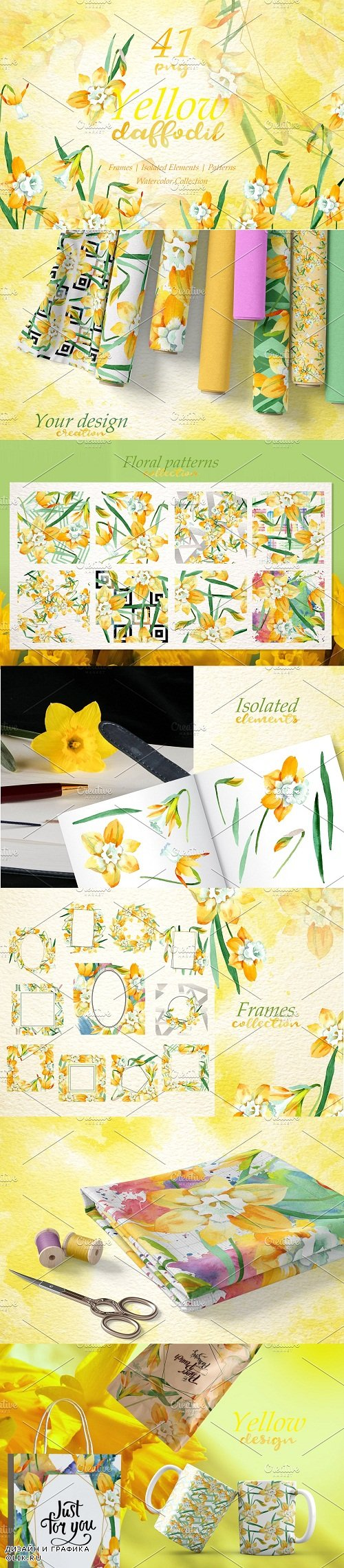 Yellow daffodil Watercolor png - 3570586