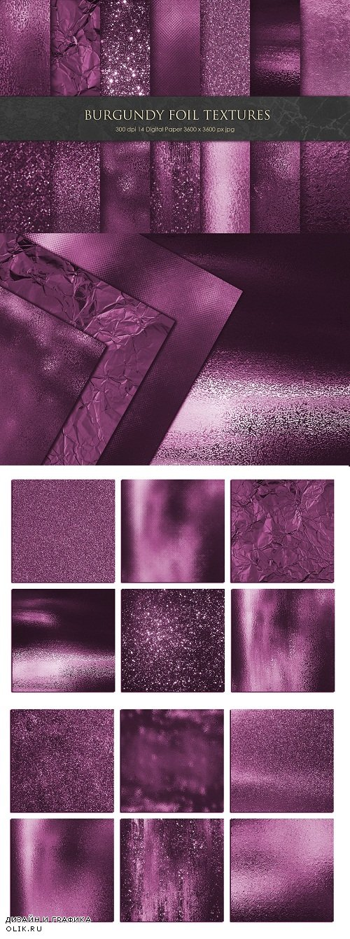 Burgundy Foil and Glitter Textures - 3335688