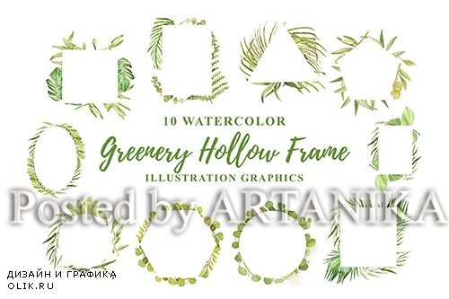 10 Watercolor Greenery Hollow Frame Illustration