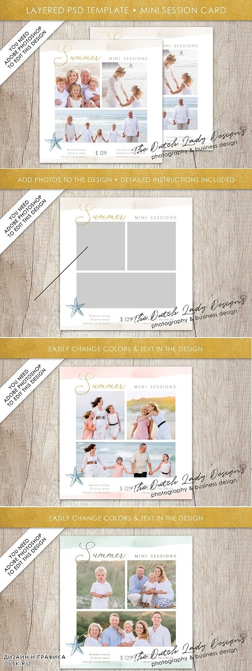 PSD Photo Session Card Template #42 - 3586266