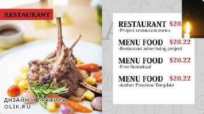 Проект ProShow Producer - Restaurant Menu