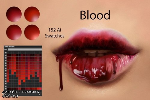 Blood Ai and PS Swatches - 2900473 - 2879560