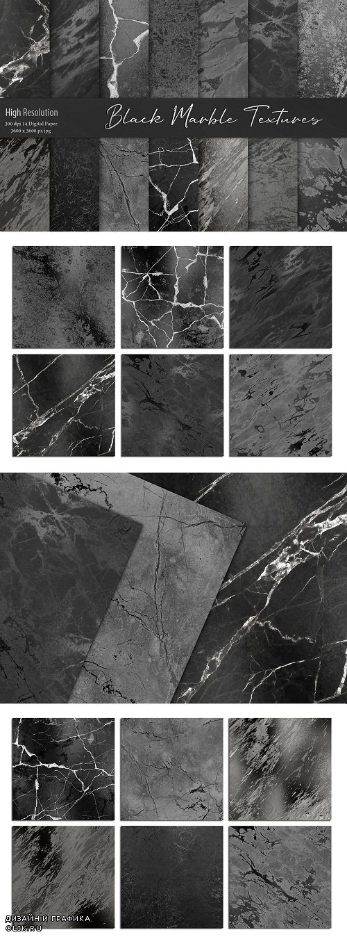 Black Marble Textures, Backgrounds - 3301859