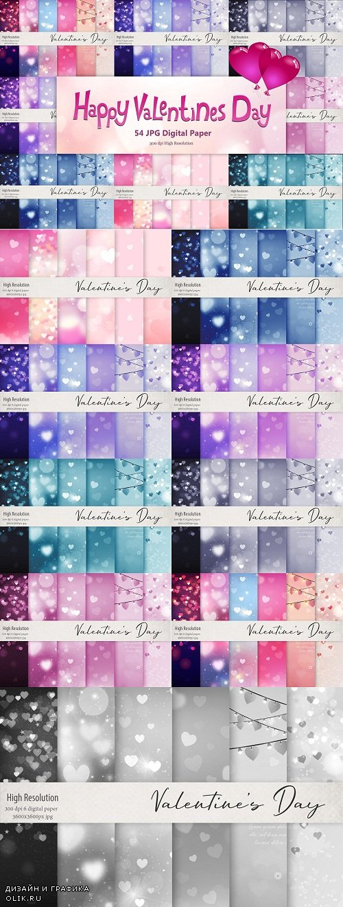 Valentine's Day Backgrounds - 3421542