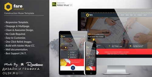 ThemeForest - Fare - Construction Muse Template (Update: 4 March 16) - 11433985