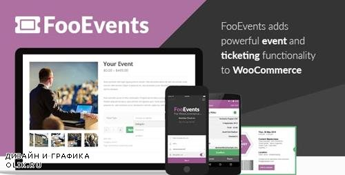 CodeCanyon - FooEvents for WooCommerce v1.8.16 - 11753111