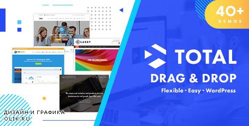 ThemeForest - Total v4.8.4 - Responsive Multi-Purpose WordPress Theme - 6339019 -