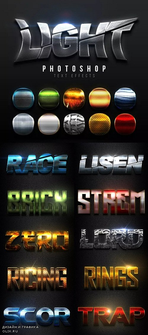 Light Text Effects Vol.4 - 23276004