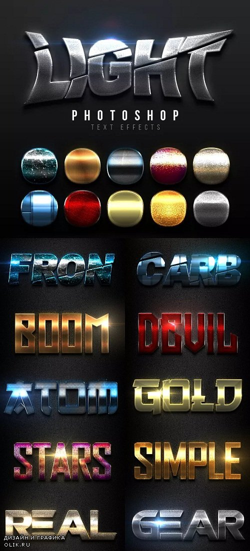 Light Text Effects Vol.1 - 23265221