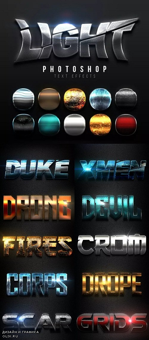 Light Text Effects Vol.2 23270655