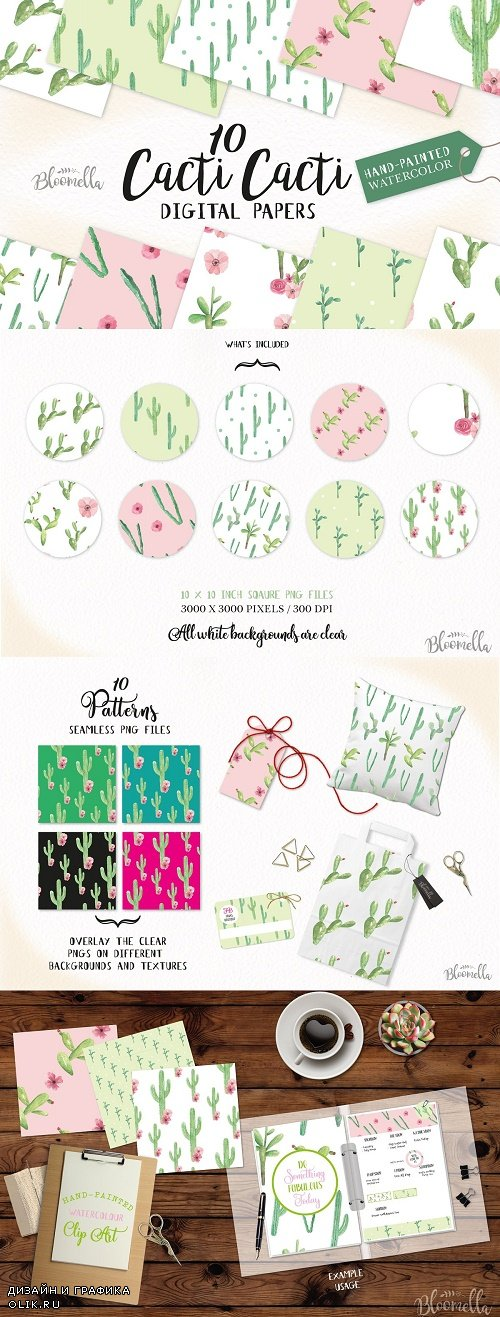 Cactus Digital Papers Cacti Patterns - 2363475