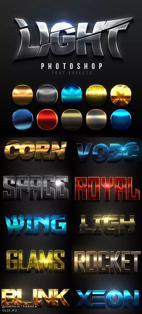 Light Text Effects Vol.5 - 23306486