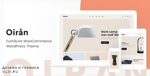 ThemeForest - Oiran v1.0.2 - Furniture WooCommerce WordPress Theme - 23237947