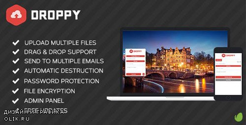 CodeCanyon - Droppy v2.0.9 - Online file sharing - 10575317 - NULLED