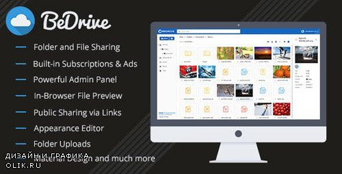 CodeCanyon - BeDrive v2.1.0 - File Sharing and Cloud Storage - 12700384