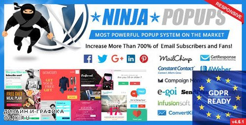 CodeCanyon - Popup Plugin for WordPress - Ninja Popups v4.6.2 - 3476479