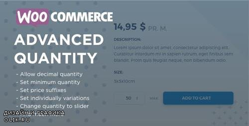 CodeCanyon - WooCommerce Advanced Quantity v2.4.2 - 11861326