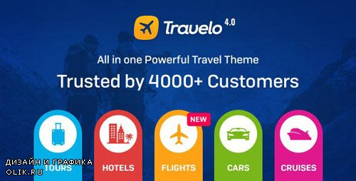 ThemeForest - Travelo v4.0.1 - Travel/Tour Booking Responsive WordPress Theme - 9806696