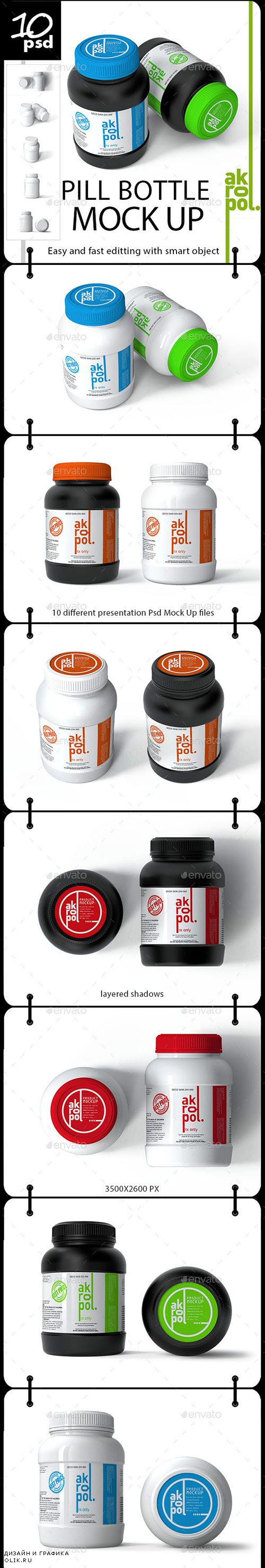 GraphicRiver - Pill Bottles Mock-up 22323796