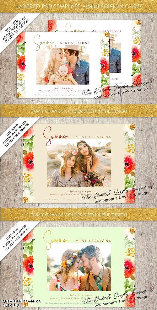 PSD Photo Session Card Template #43 - 3626369