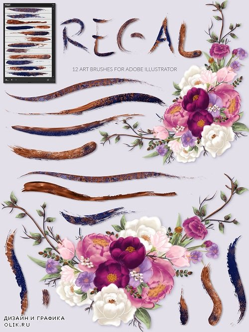 Regal Brushes for Illustrator - 3616219