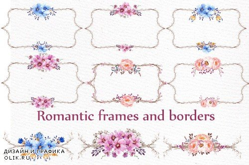 Watercolor frames and borders - 600907