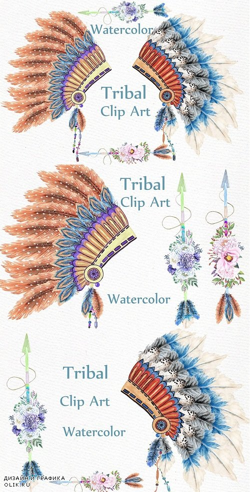 Watercolor tribal clipart - 791004