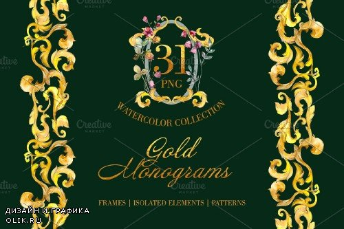 Gold super Monograms Watercolor png - 3665988