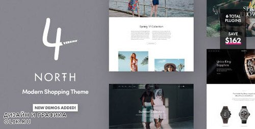ThemeForest - North v5.0.0 - Responsive WooCommerce Theme - 9117256 - NULLED