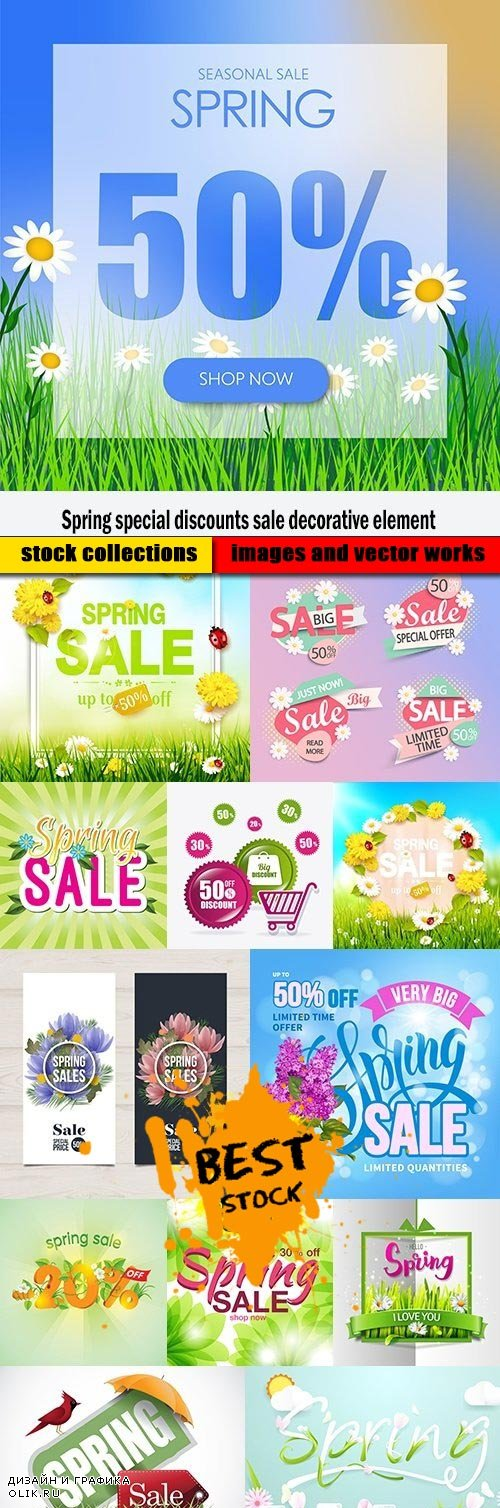 Spring special discounts sale decorative element