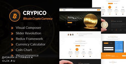 ThemeForest - Crypico v1.3 - Crypto Currency WordPress Theme - 21293963