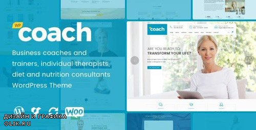 ThemeForest - WP Coach v1.2.4 - Life Health and Business Coach WordPress Theme - 17418458