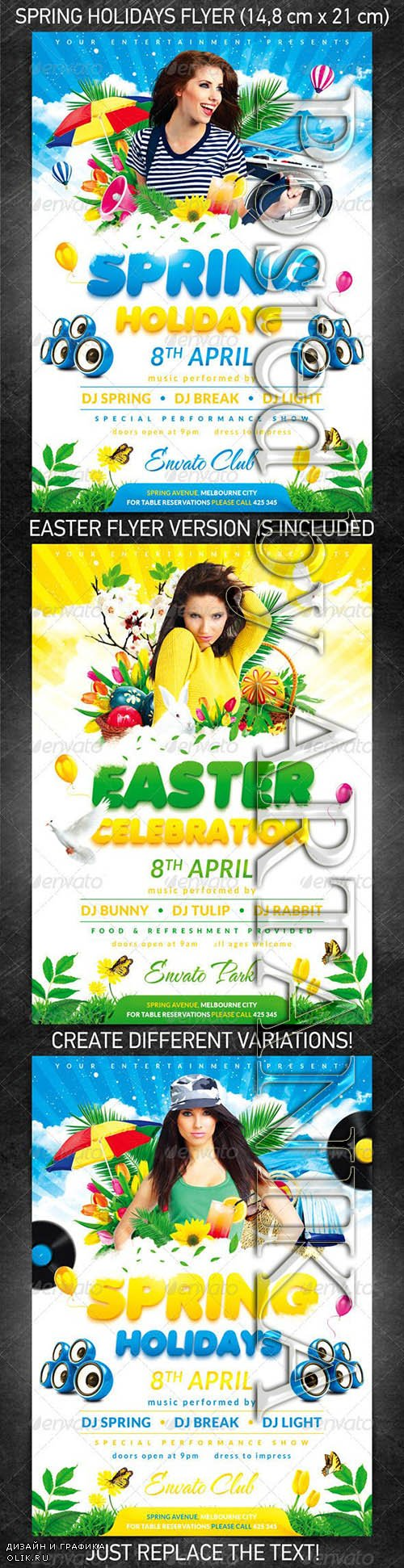 GraphicRiver - Spring Holidays / Easter Celebration Party Flyer 1862154