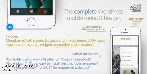 CodeCanyon - Touchy v3.3 - WordPress Mobile Menu Plugin - 6961708