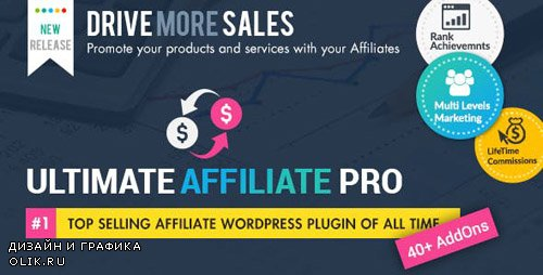 CodeCanyon - Ultimate Affiliate Pro v5.1 - WordPress Plugin - 16527729 - NULLED