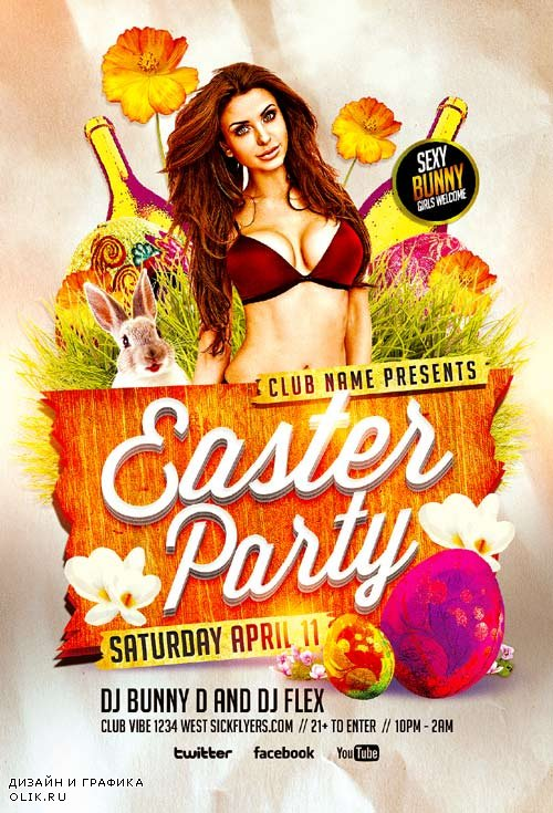Easter Party psd flyer template