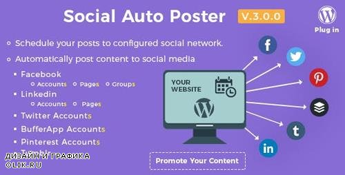 CodeCanyon - Social Auto Poster v3.0.0 - WordPress Plugin - 5754169