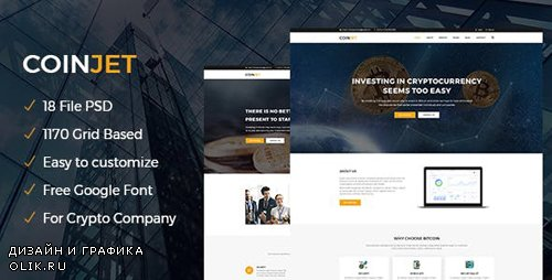 ThemeForest - CoinJet v1.0 - Bitcoin & Crypto Currency Psd Template - 21392558