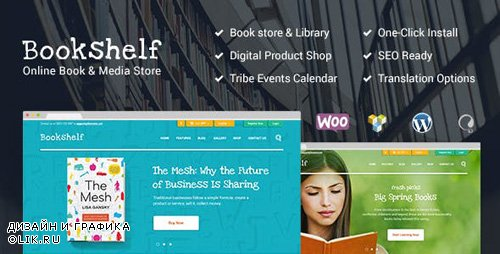 ThemeForest - Bookshelf v1.9.1 - Books & Media Online Store WordPress Theme - 11426523